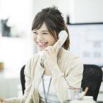必須!転職活動の電話の掛け方