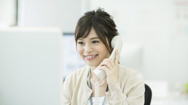 電話口でつい言いがちな間違いやすいビジネス敬語