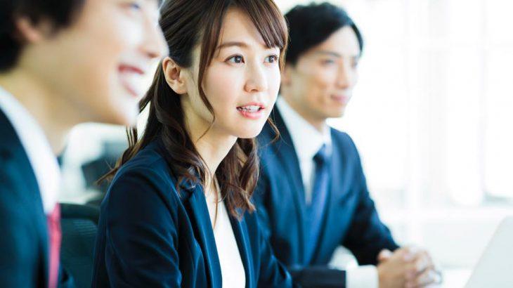 職歴の空白期間をプラスに変える例案